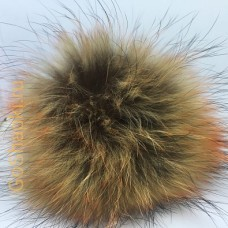 Помпон из натурального меха енота 13-15см